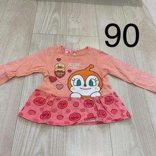 アンパンマン(アンパンマン)のドキンちゃん 90(Tシャツ/カットソー)
