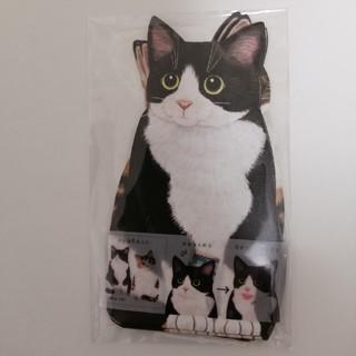 フェリシモ(FELISSIMO)のフェリシモ 猫の舌しまい忘れポチ袋(その他)