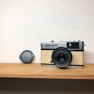 オリンパス(OLYMPUS)のOLYMPAS TRIP 35【beige】整備品、完動品、キャップ付(フィルムカメラ)