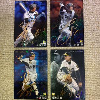 ハンシンタイガース(阪神タイガース)のクールソフト様 専用プロ野球チップス 2012-11(スポーツ選手)