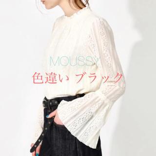moussy - 新品タグ付  レースフレアスリーブブラウス