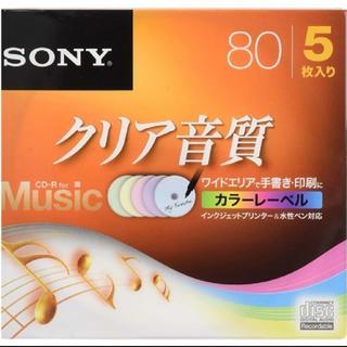 ソニー(SONY)のSONY CD-R オーディオ 5枚パック 5CRM80HPXS(その他)