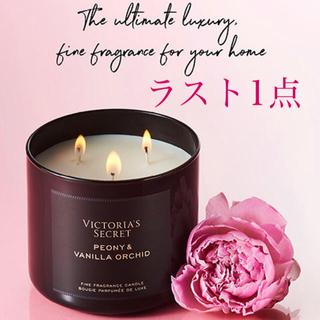 Victoria's Secret - ヴィクトリアシークレット3芯キャンドル!新品新作