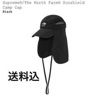 シュプリーム(Supreme)のSupreme/The North Face サンシールドキャンプキャップ(キャップ)