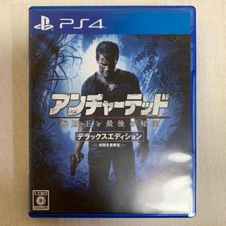 プレイステーション4(PlayStation4)のアンチャーテッド 海賊王と最後の秘宝 PS4(家庭用ゲームソフト)
