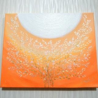 ヒーリング風水絵画*煌めき陽光樹~太陽~希望の光 金運 健康 仕事 成長 未来(絵画/タペストリー)