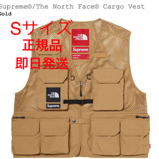 シュプリーム(Supreme)のSupreme The North Face Cargo Vest S 国内正規(ベスト)