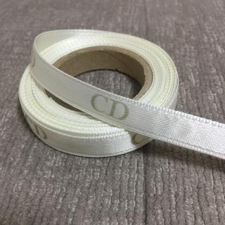 クリスチャンディオール(Christian Dior)のクリスチャン ディオール リボン(ラッピング/包装)