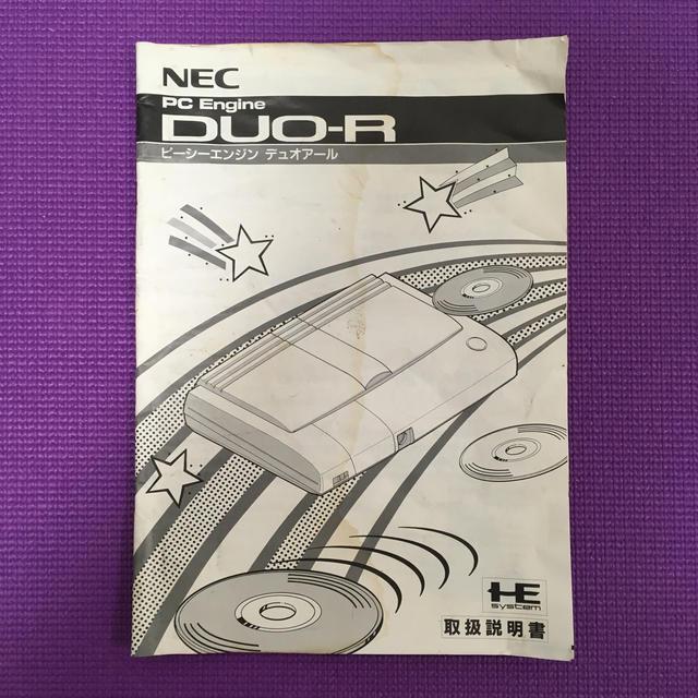 NEC(エヌイーシー)のNEC PC Engine DUO-R ピーシーエンジン デュオアール ジャンク エンタメ/ホビーのゲームソフト/ゲーム機本体(家庭用ゲーム機本体)の商品写真