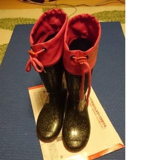 長靴23cm(長靴/レインシューズ)