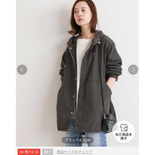 IENA - イエナ☆ライトナイロンフードミドルブルゾン☆新品