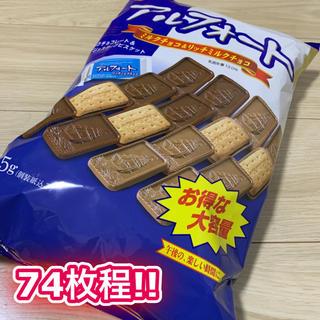 ブルボン(ブルボン)の★最終値下げ★  アルフォート 775g(菓子/デザート)