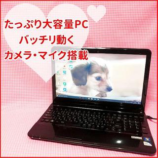 エヌイーシー(NEC)の子ども用から在宅勤務まで☆使いやすい☆NEC☆テンキー☆カメラ・マイク(ノートPC)