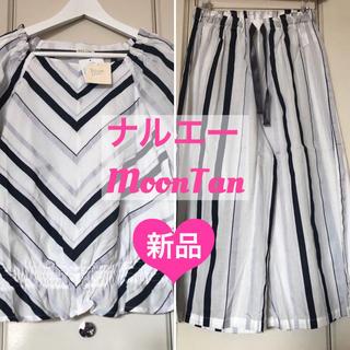 narue - 新品⭐️ナルエー MoonTan 甘撚り コットン パジャマ ブルーグレー