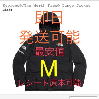 シュプリーム(Supreme)のsupreme the north face jacket m(マウンテンパーカー)