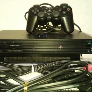プレイステーション2(PlayStation2)のソニー プレイステーション2 本体 ミッドナイトブラック SCPH-50000(家庭用ゲーム機本体)