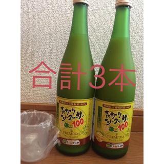 青切りシークワーサー 720ml×2  沖縄 ジュース
