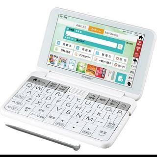 シャープ(SHARP)の[新品] SHARP 電子辞書 BRAIN PW-SH6-W ホワイト系(タブレット)