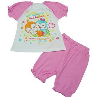 アンパンマン(アンパンマン)のお値下げ中! 95cm アンパンマン おやすみ半袖パジャマ ピンク(パジャマ)