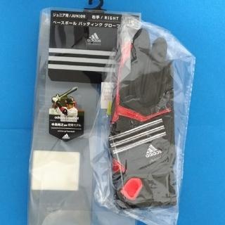 アディダス(adidas)のAdidas バッティンググローブ 中島モデル ジュニア 左手 1(防具)