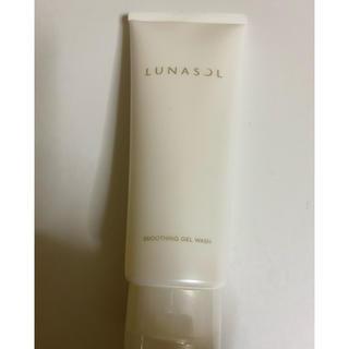 ルナソル(LUNASOL)のルナソル 洗顔(洗顔料)