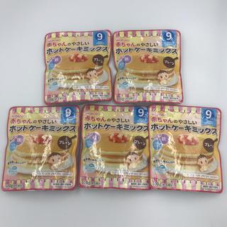 ワコウドウ(和光堂)の赤ちゃんのやさしい ホットケーキミックス プレーン 100gx5袋(その他)