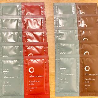 オルタナティブ(ALTERNATIVE)の松山油脂 Alternative オルタナティブ サンプル(サンプル/トライアルキット)