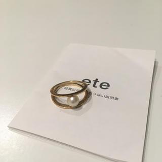 エテ(ete)のete エテ ピンキーリング パール(リング(指輪))