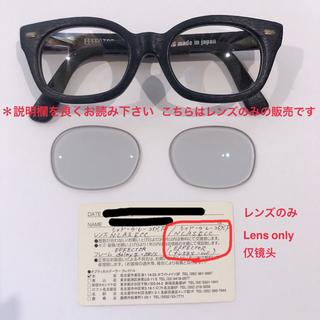 エフェクター(EFFECTOR)のエフェクター 新品定価以下 レンズ FUZZ S メガネ 眼鏡 サングラス(サングラス/メガネ)