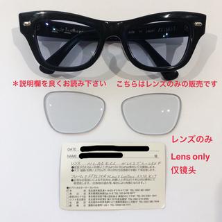 エフェクター(EFFECTOR)のエフェクター 新品定価以下 レンズ ルイスレザー メガネ 眼鏡 サングラス(サングラス/メガネ)