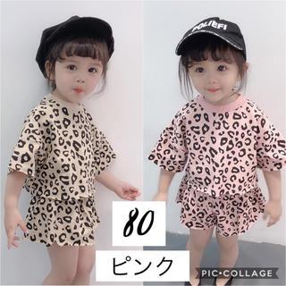 即納 80 韓国子供服 レオパード トップス ショートパンツ セットアップ