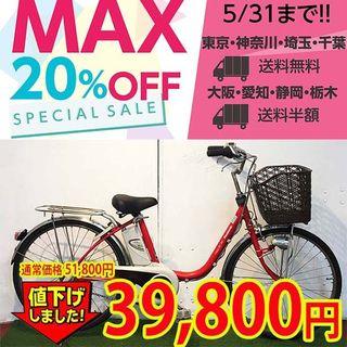パナソニック(Panasonic)の電動自転車 ママチャリ パナソニック ビビDX 赤 24インチ 大容量バッテリー(自転車本体)