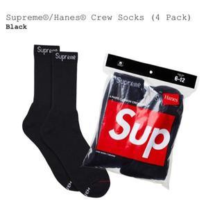 シュプリーム(Supreme)のSupreme Hanes Crew Socks 4足(その他)
