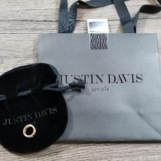 ジャスティンデイビス(Justin Davis)のジャスティンデイビス MY LOVEリング(リング(指輪))