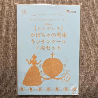 ディズニー(Disney)の【ゼクシィ付録】かぼちゃの馬車キッチンツール(その他)