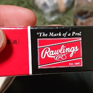 ローリングス(Rawlings)のローリングス保革油(グローブ)