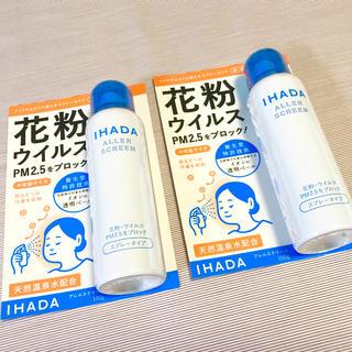 シセイドウ(SHISEIDO (資生堂))の資生堂 イハダ アレルスクリーンEX 100g × 2本セット(日用品/生活雑貨)