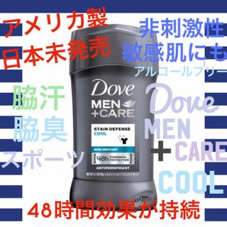 Unilever - アメリカ製 ダヴ dove  クール デオドラントスティック 制汗剤