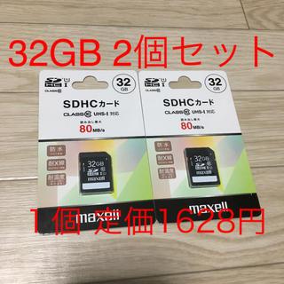 マクセル  SDカード 新品 2個セット