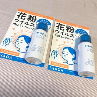 シセイドウ(SHISEIDO (資生堂))の資生堂 イハダ アレルスクリーンEX 50g × 2本セット(日用品/生活雑貨)