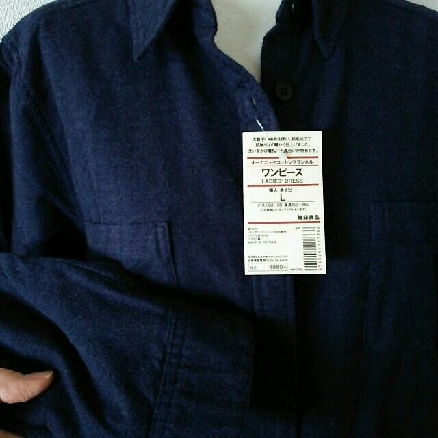 MUJI (無印良品)(ムジルシリョウヒン)の【最終値下】無印フランネルシャツワンピ レディースのワンピース(ひざ丈ワンピース)の商品写真
