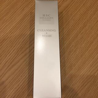アリミノ(ARIMINO)の塗るサプリ クレンジング&洗顔(クレンジング/メイク落とし)