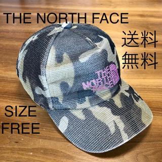 ザノースフェイス(THE NORTH FACE)の送料無料THE NORTH FACE ノースフェイス メッシュキャップ フリー(キャップ)