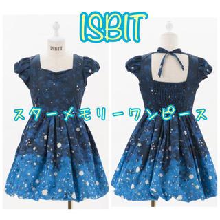 アイズビット(ISBIT)の新品 ISBIT スターメモリーワンピース ドレス アイズビット ブルー(ミニワンピース)