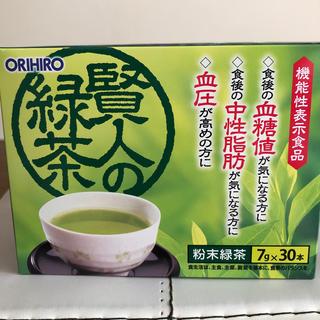 オリヒロ(ORIHIRO)の賢人の緑茶7g×30本(健康茶)