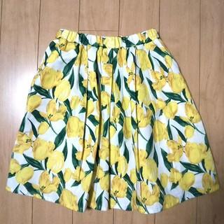 アーヴェヴェ(a.v.v)の花柄スカート 140(スカート)