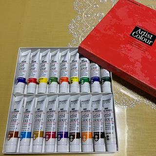 ターナー アクリルガッシュ アーティストカラー 18色セット(絵の具/ポスターカラー)