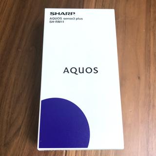 SHARP - SHARP AQUOS sense3 plus