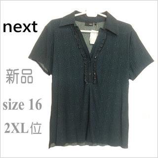 新品【NEXT】青緑総柄サラリ衿付き半袖トップス*大きいサイズ*ネクスト