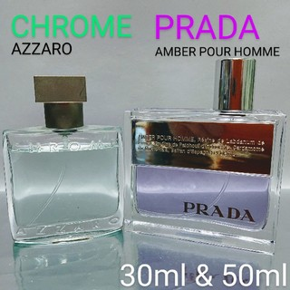プラダ(PRADA)のプラダ アンバー プールオム&アザロ クローム まとめ売りセット(香水(男性用))